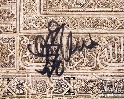 pintada_alhambra
