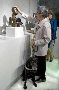 Museos accesibles, un ejemplo a seguir.