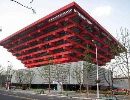 Pabellón de China.