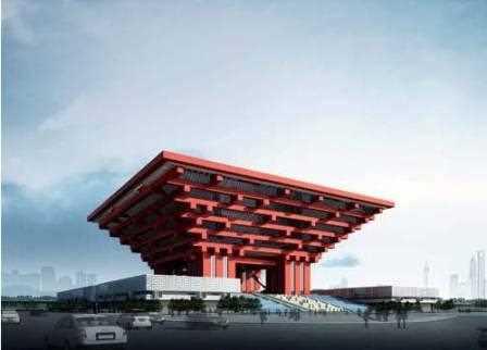 Una imagen del Pabellón de China.
