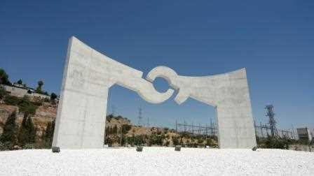 Una imagen de 'La Puerta de las Culturas' finalizada.