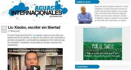 Aguas Internacionales, el blog de Ramón Lobo en ElPais.com