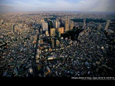 Centro de Tokio. FUENTE: bfotos.com