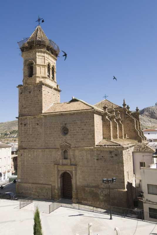 Vista general de la Iglesia San Gabriel de Loja. FUENTE: iaph.es