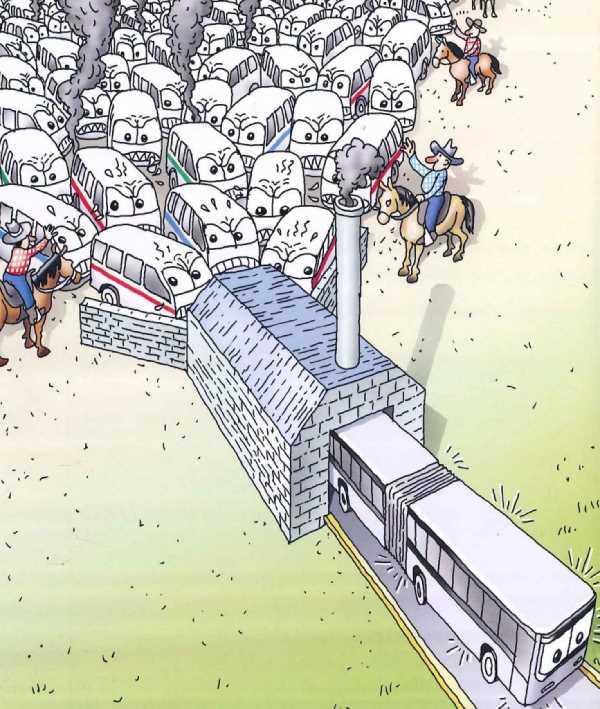"""Ilustración del libro """"Errar es Urbano"""""""