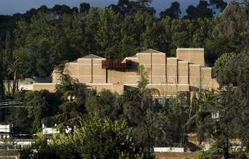 Auditorio Manuel de Falla. Granada Fuente: granadatur.com