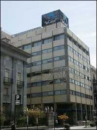 Banco de Granada. Fuente: iaph.es