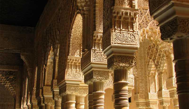 Patio de los Leones. Fuente: alhambradegranada.org