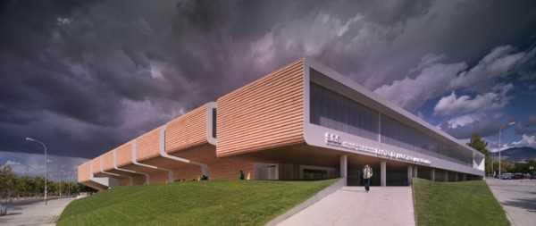 Escuela Universitaria de Magisterio en Granada. Fuente: solucionista.es
