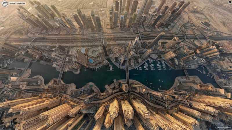 Dubai. Fuente: jotdown.es