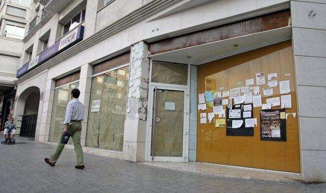 La banca pierde