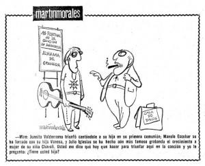 19810815_festivalalhama